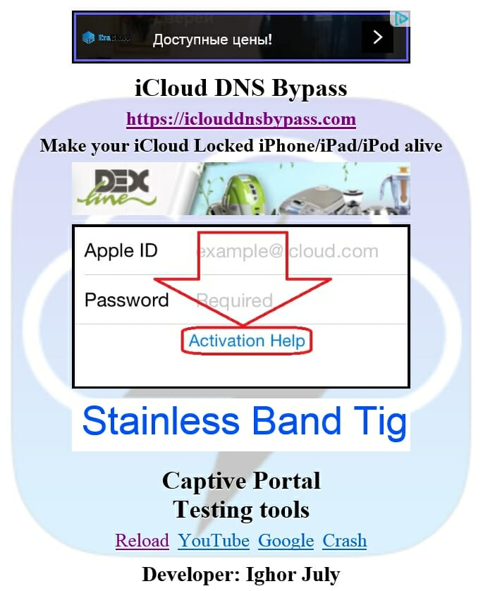 iCloud DNS Bypass - Captive Portal is ready for testing and